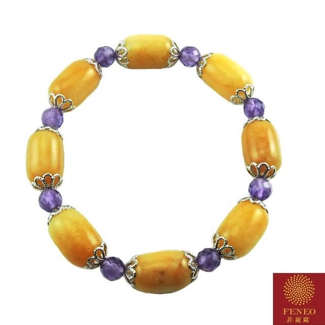 【菲鈮歐】開運老黃玉紫水晶手珠(隨機出貨 1543)