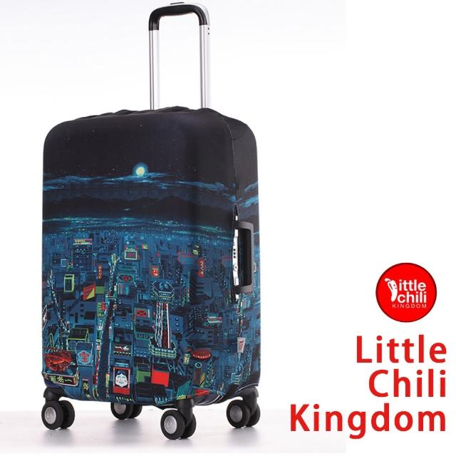 【LittleChili】行李箱套套529(東京彩 S)
