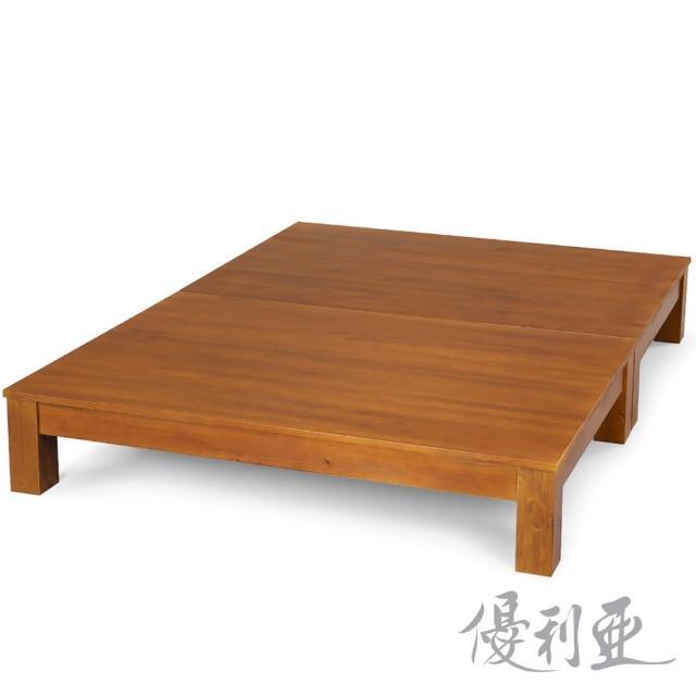 【優利亞-克莉絲淺胡桃色】加大6尺實木床底