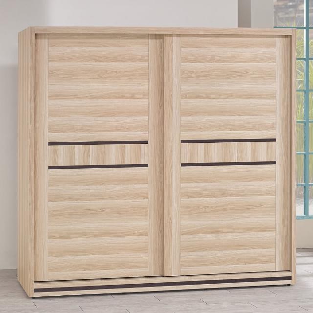 【時尚屋】米羅原切橡木7x7尺衣櫥5U6-3-77(衣櫥 推門式  臥室)