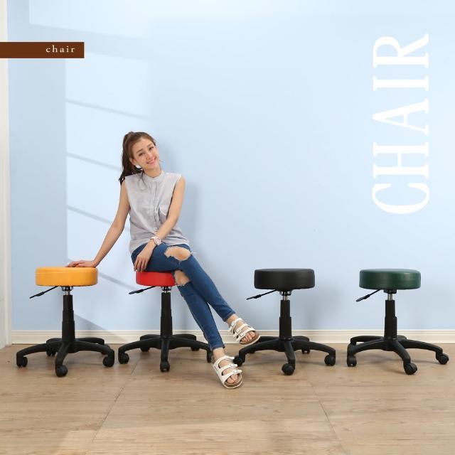 【BuyJM】厚8公分圓型皮面旋轉工作椅-(4色)