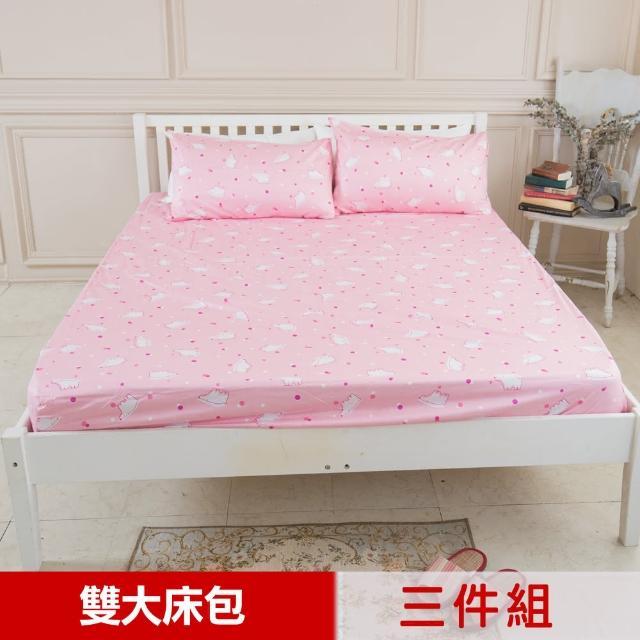 【米夢家居】台灣製造-100%精梳純棉(雙人加大6尺床包三件組-北極熊粉紅)