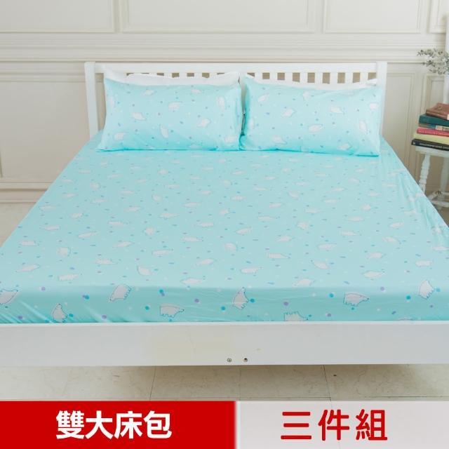 【米夢家居】台灣製造-100%精梳純棉(雙人加大6尺床包三件組-北極熊藍綠)