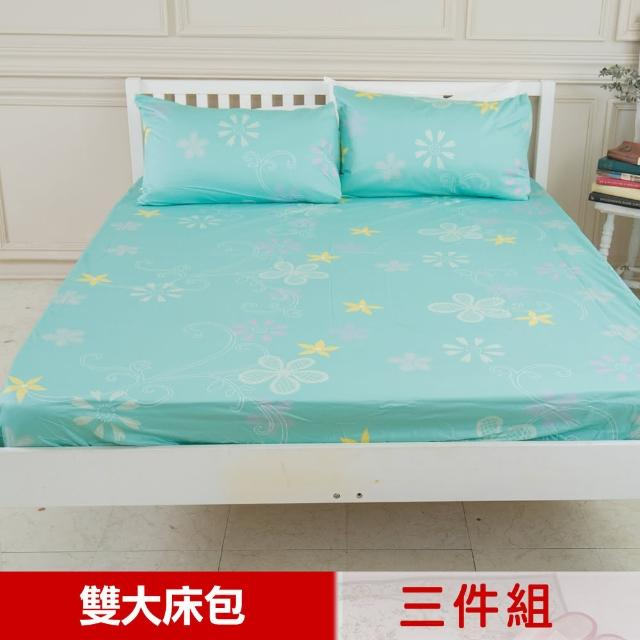 【米夢家居】台灣製造-100%精梳純棉(雙人加大6尺床包三件組-花藤小徑)