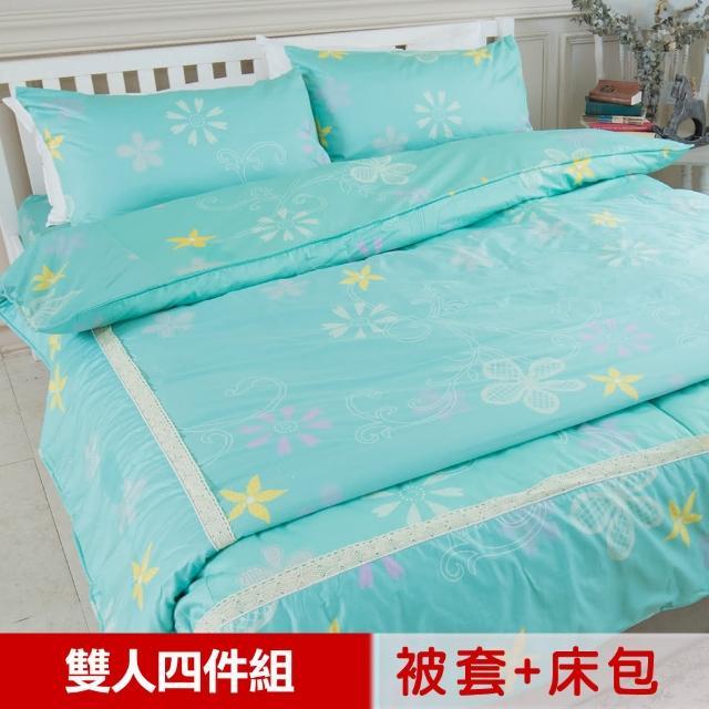 【米夢家居】100%精梳純棉印花床包+雙人兩用被套四件組(花藤小徑-雙人5尺)