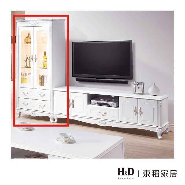 【H&D】溫妮莎歐風2.7尺展示櫃