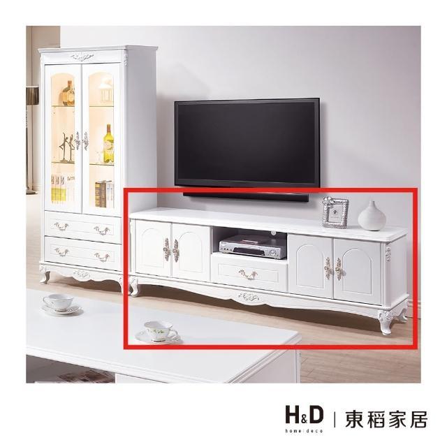 【H&D】溫妮莎歐風6尺長櫃