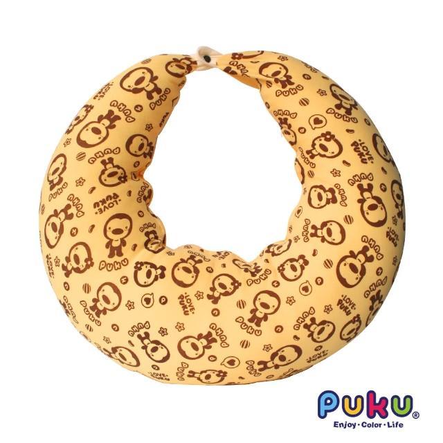 【PUKU藍色企鵝】PUKU香蕉枕-80-70cm(黃色)