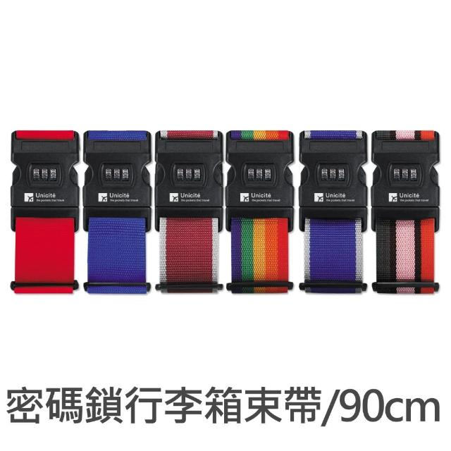 【Unicite】密碼鎖行李箱束帶-綁帶-90CM