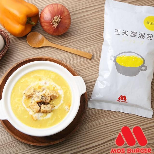 【MOS摩斯漢堡】玉米濃湯粉_家庭號(500公克-包)