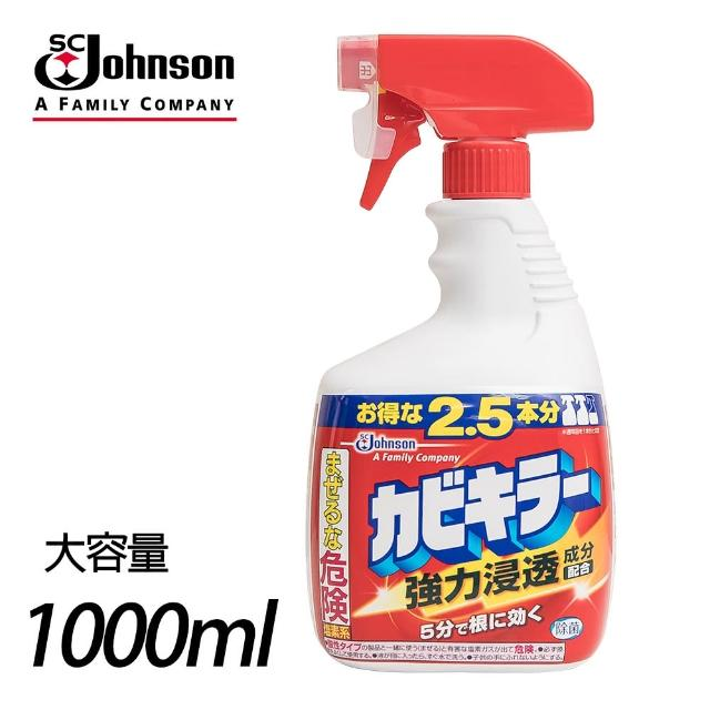 【SC Johnson】強力除霉噴劑(特大1000g)
