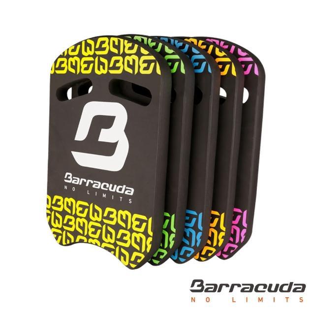 【美國巴洛酷達Barracuda】游泳訓練雙孔浮板(Glow Party DESIRE)