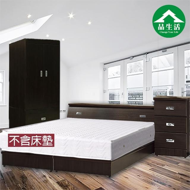 【品生活】經典優質四件式房間組2色可選-雙人(床頭+床底+衣櫥+床頭櫃 不含床墊)