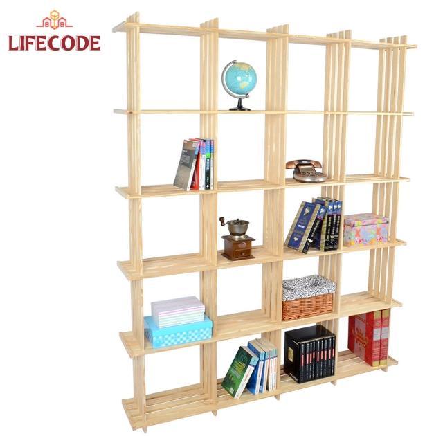 【LIFECODE】極簡風黃松木正二十格架(實木置物架-書架-花架)