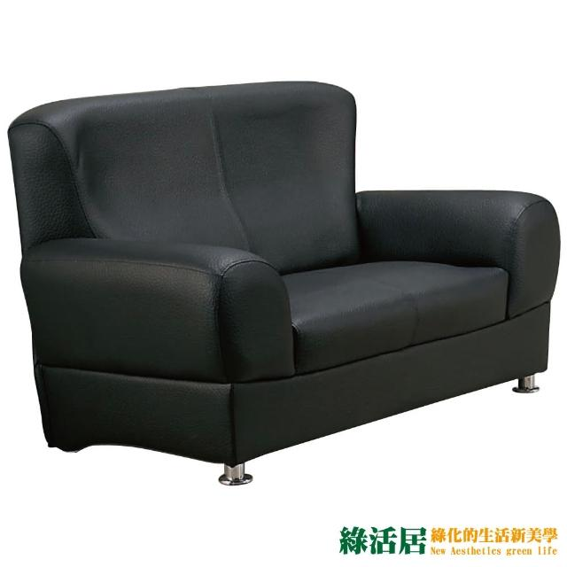 【綠活居】多爾 時尚皮革雙人座沙發(三色可選)