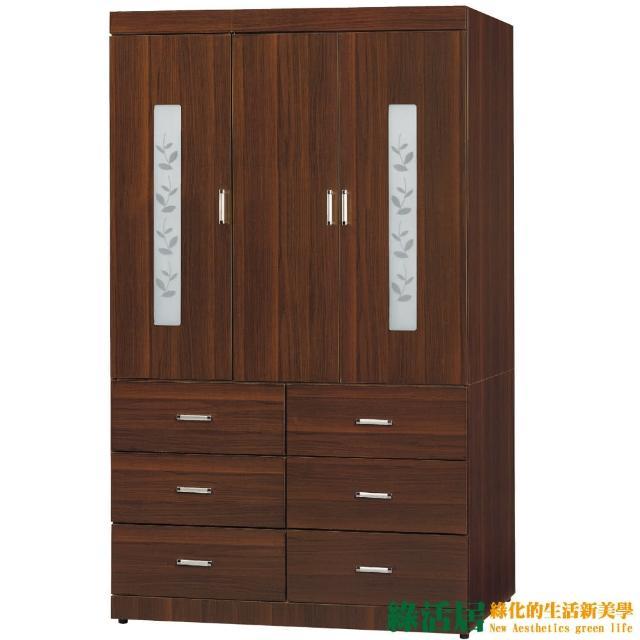 【綠活居】凱恩   胡桃木紋4尺開門式六抽衣櫃(穿衣鏡+吊衣桿)