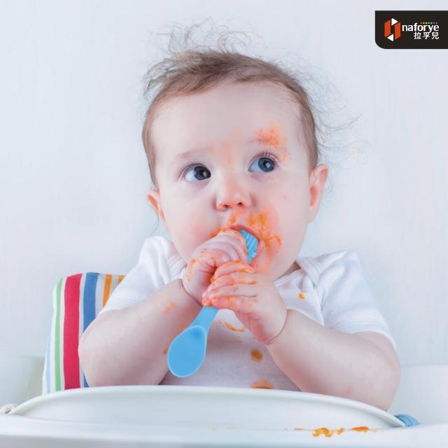 【拉孚兒 naforye】食在安全 軟質學習湯匙-城堡(三色可選)