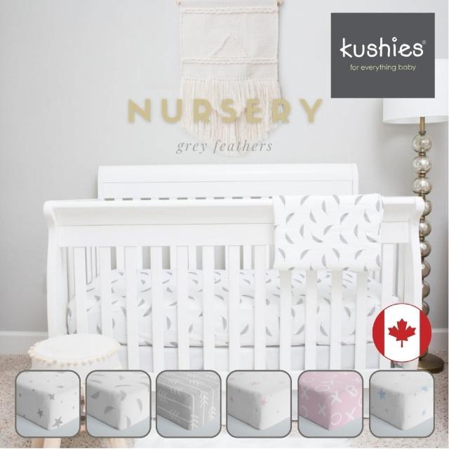 【加拿大 kushies】純棉棉絨床包 71x132cm(淺灰花紋)