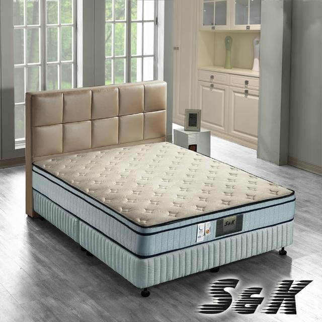 【S&K】針織布+乳膠 硬式獨立筒床墊-雙人5尺