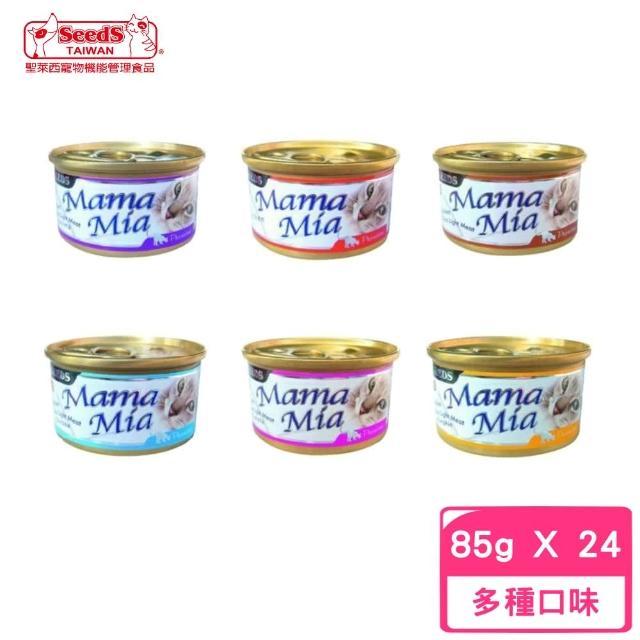 【Seeds 聖萊西】《Seeds MamaMia 純白肉貓餐罐》85g(24罐組)