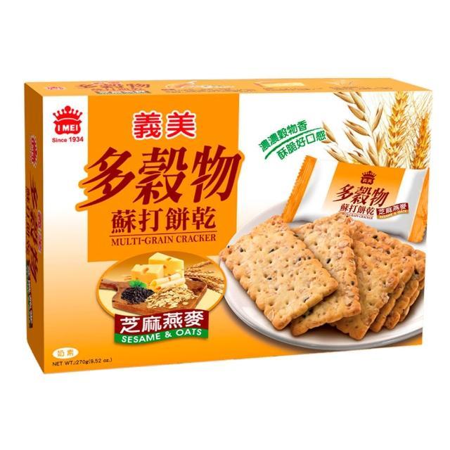 【義美】多穀物芝麻燕麥蘇打餅(270g-盒)