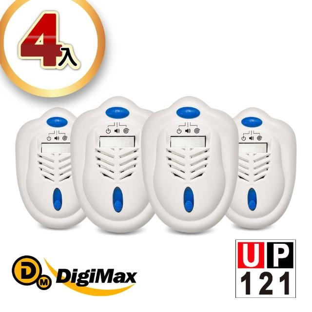 【DigiMax】UP-121 雙效型可攜式驅蚊器《超值 4 入組》(防 登 革 熱 x 隨 身 驅 蚊)