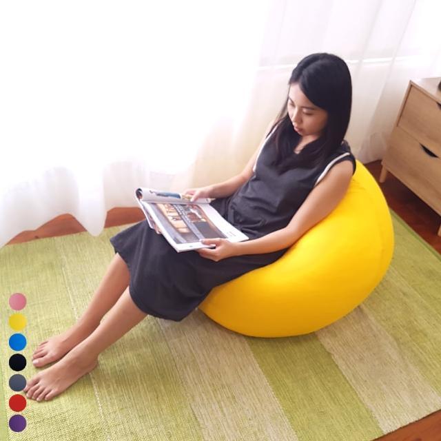 【BN-Home】Onion 可愛洋蔥樂活懶骨頭7色任選(沙發床 沙發 懶骨頭)