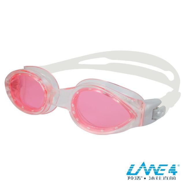 【LANE4羚活】女性專用抗UV舒適泳鏡(A147)