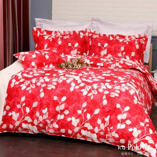 【R.Q.POLO】花開富貴 精梳棉-雙人標準床包兩用被四件組(5X6.2尺)