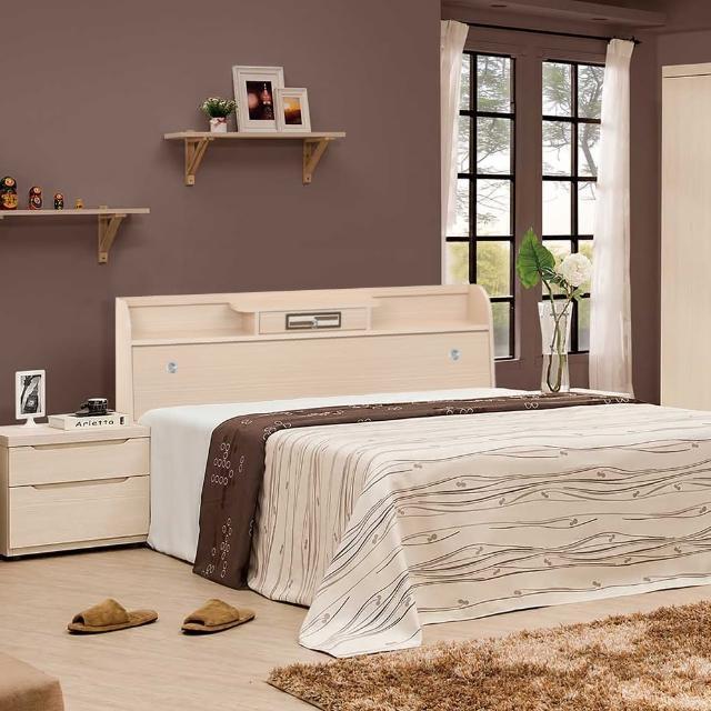 【樂和居】小抽白橡5尺雙人三件組二色可選(床頭.床板.床墊.三件組)