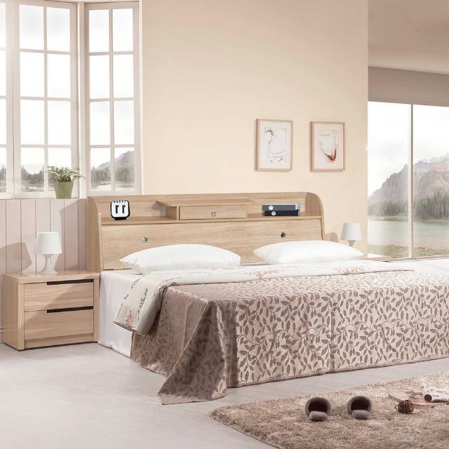 【樂和居】小抽北原橡木5尺雙人二件床組(不含床墊)