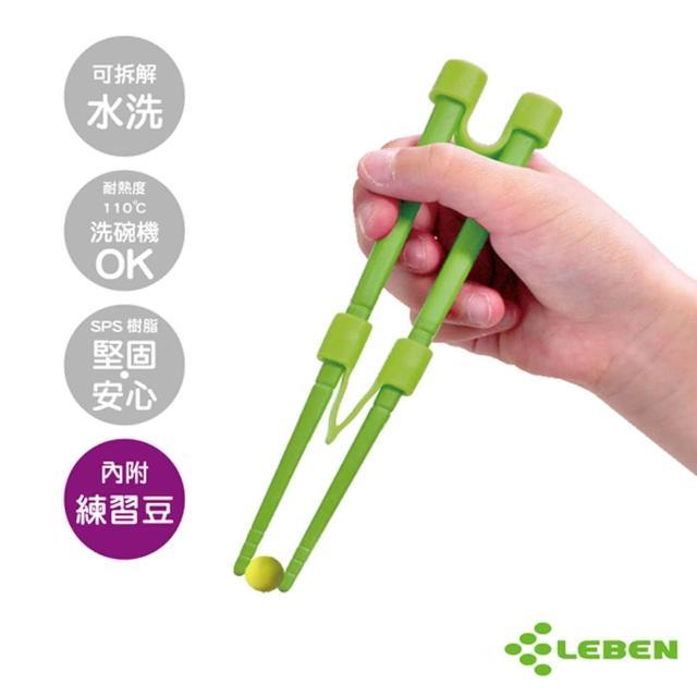 【日本LEBEN】Nonoji魔法學習筷組SS(綠)