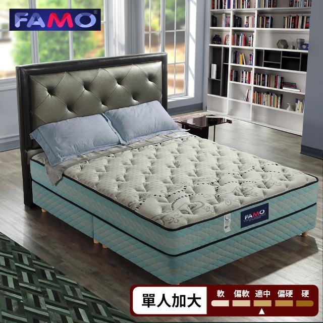 【法國FAMO】二線雲柔 獨立筒床墊-單人3.5尺(天絲+針織+乳膠+蠶絲麵包床)