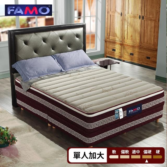 【法國FAMO】三線加高CF系列 硬式床墊-單人3.5尺(涼感紗+Coolfoam記憶膠麵包床)
