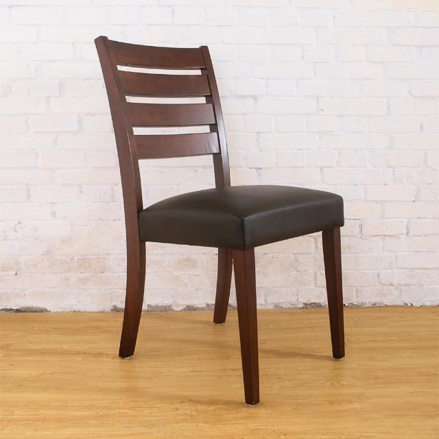 【Bernice】蓋恩實木餐椅(四入組合)