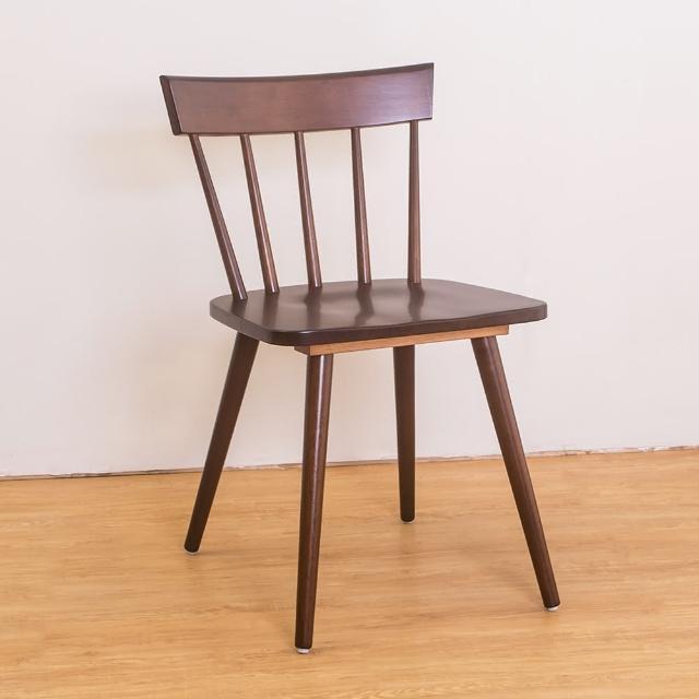 【Bernice】哈特實木餐椅(四入組合)
