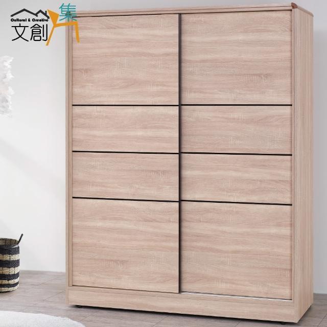【文創集】麥味登  時尚5尺橡木紋推門式衣櫃(三吊桿+單抽屜+穿衣鏡)