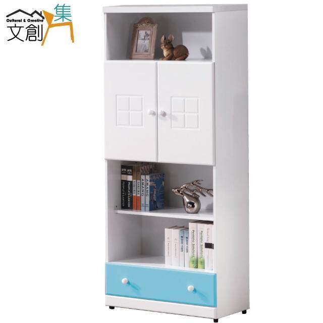 【文創集】薇莎  時尚2.5尺造型書櫃-收納櫃(三色可選)