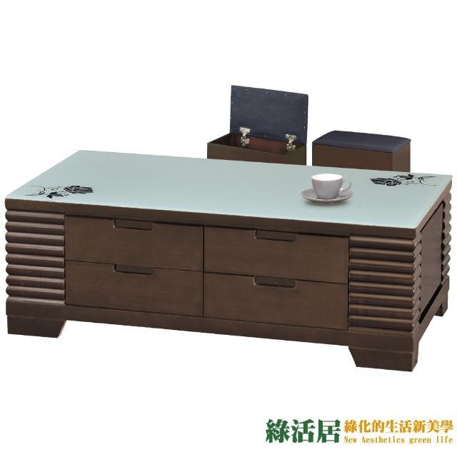 【綠活居】奎德  胡桃木紋4.3尺玻璃大茶几(附贈收納椅凳二張)