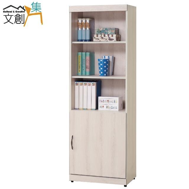 【文創集】凱柏  栓木紋2尺開放式書櫃-收納櫃(開放式層格+單門櫃)