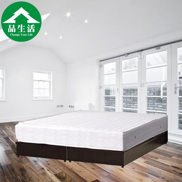【品生活】經典二件式房間組2色可選-雙人加大6尺(床墊+床底)