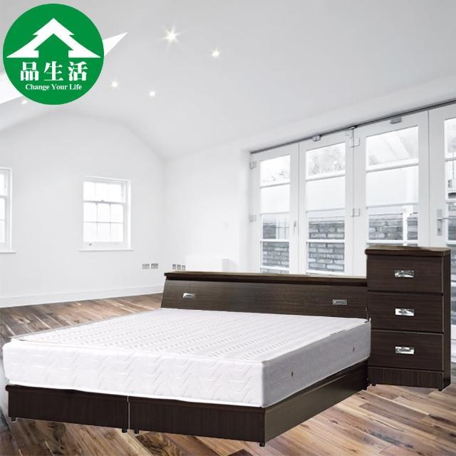 【品生活】經典四件式房間組2色可選-雙人加大6尺(床頭+床底+獨立筒+床頭櫃-6分板)