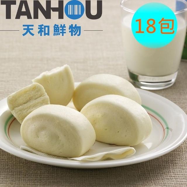【天和鮮物】奶香小饅頭18包(10個-包)