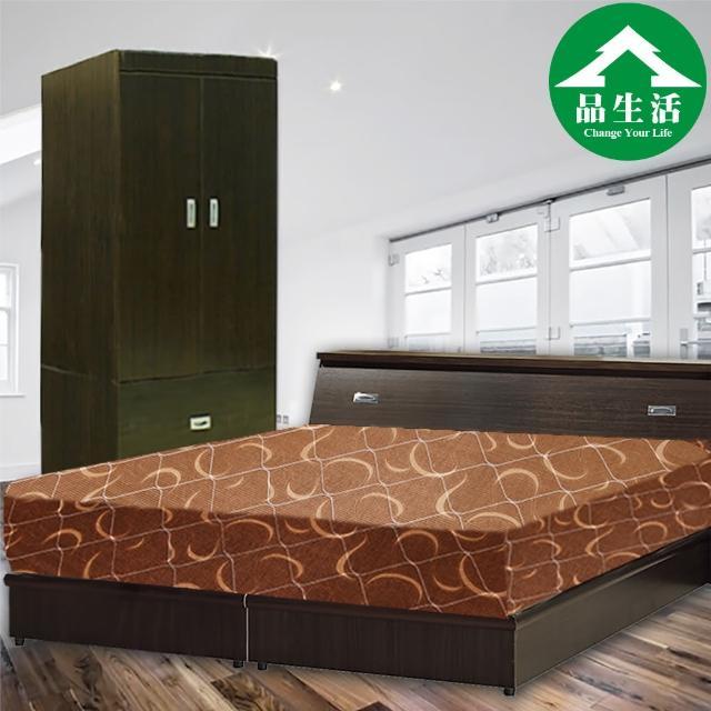 【品生活】經典優質四件式房間組2色可選-單人加大3.5尺(床頭+床底+衣櫥+日式護背彈簧床-6分板)