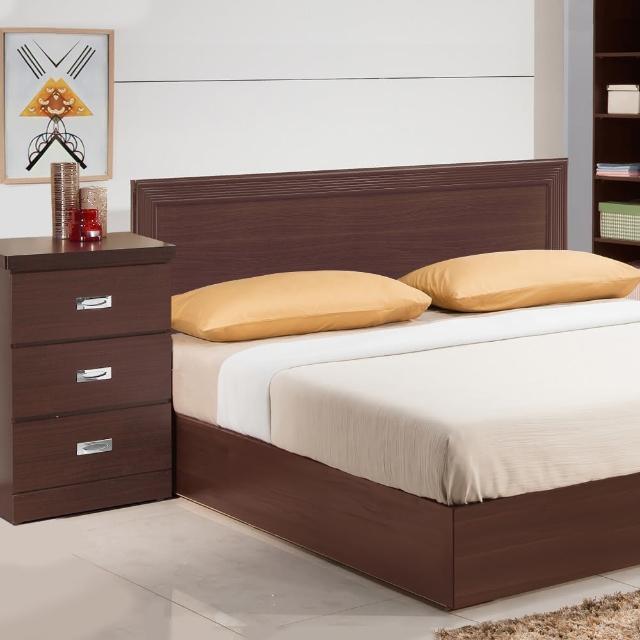 【樂和居】畢斯特四件式3.5尺單人房間組2色可選(床片+床底+床墊+床頭櫃)