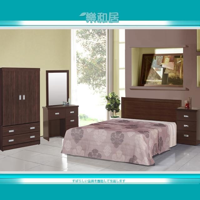 【樂和居】畢斯特七件式3.5尺單人房間組2色可選(床片+床底+床墊+鏡台+床頭櫃+衣櫃+椅子)