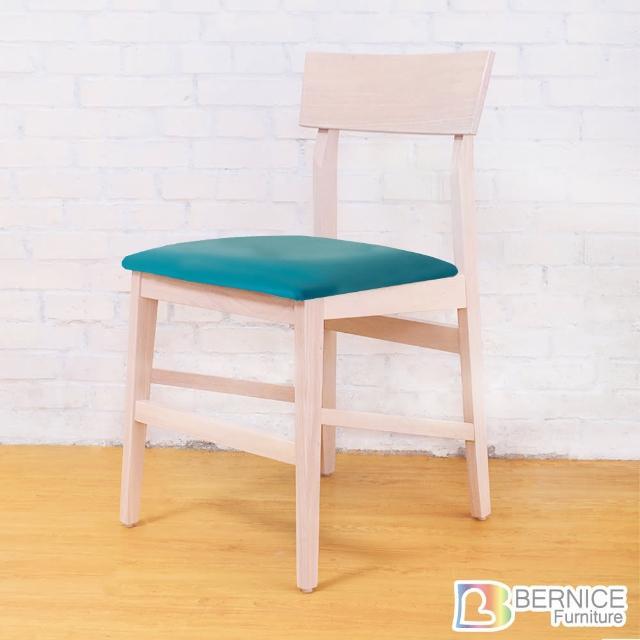 【Bernice】歐克實木餐椅-單椅
