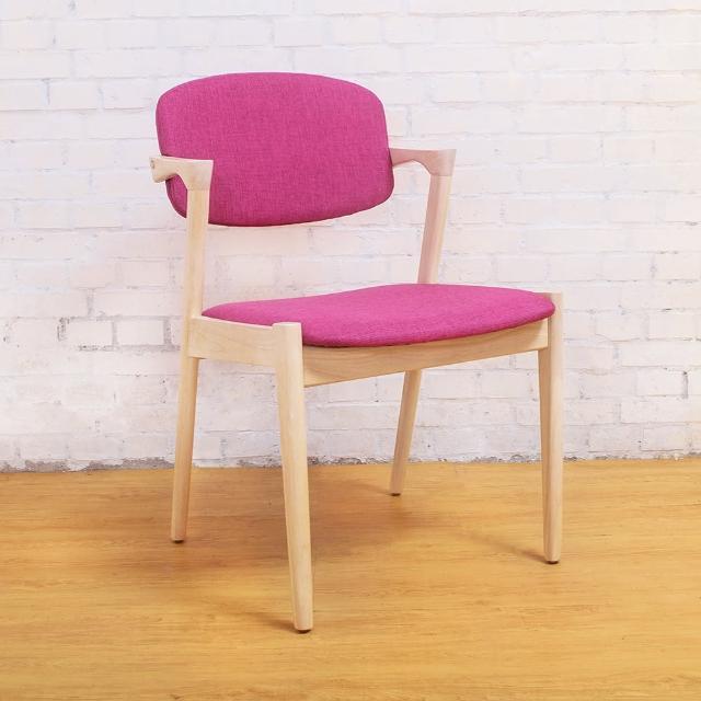 【Bernice】萊爾實木餐椅-單椅(桃紅色款)