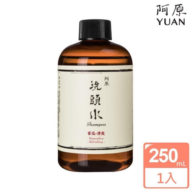 【阿原】苦瓜洗頭水250mL(清涼舒緩)
