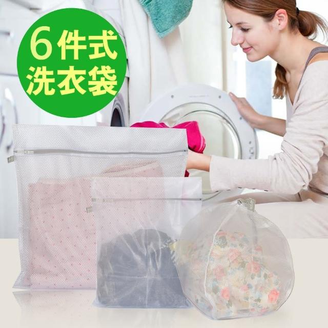 【生活King】組合式綜合洗衣袋(6件組)